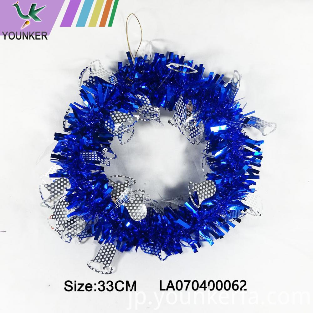 Blue Hang Ornament